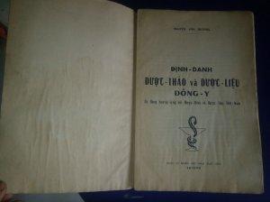 Sách y 1971