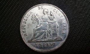 Đồng tiền của  Cộng hoà Guatemala