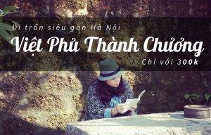 Việt Phủ Thành Chương - lạ mà quen, quen mà lạ!
