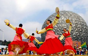 Du lịch Hàn Quốc ngày càng hút khách Việt
