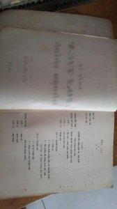 Nhượng lại KHẢO VỀ HOA TIÊN nhuận chính - Bùi Ấu Lăng 1974