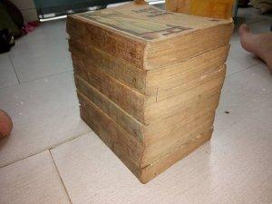 Một đống sách