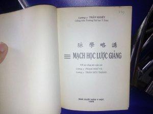 Sách về y học 1998