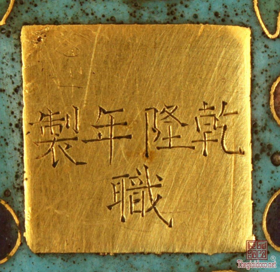 Lư hương quý thời Càn Long trị giá 26.000 USD (2).jpg