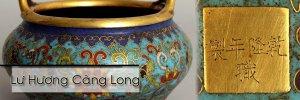 Lư-hương-quý-thời-Càn-Long-trị-giá-26---2.jpg