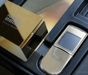1-prodam-vip-telefon-nokia-8800-sirocco-gold.JPG