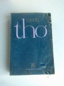 Tập thơ Tố Hữu- Nhà xuất bản Giáo dục Hà Nội năm 1994 (sách hết xuất bản)