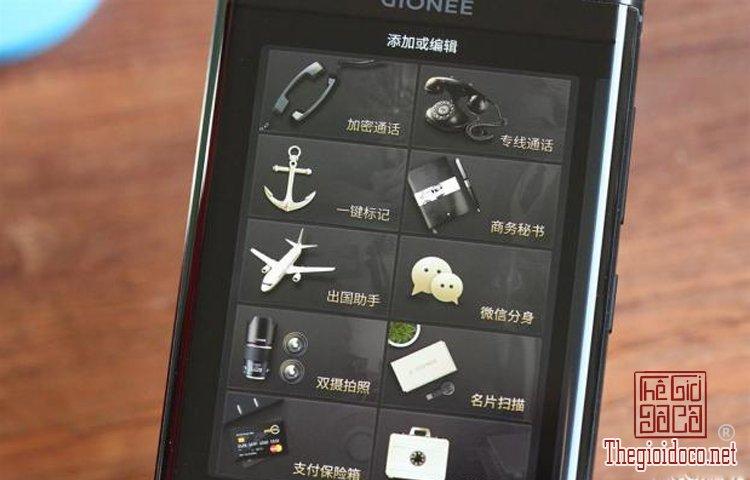 Smartphone-M2017 (3).jpg