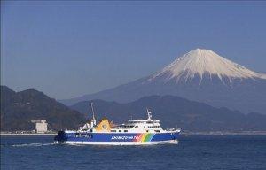 Bí kíp du lịch bụi, tiết kiệm tiền ở Nhật Bản - Du lịch trong nước