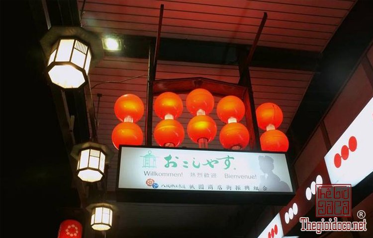 Du-lịch-Nhật-Bản (31).jpg