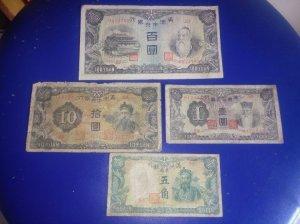 4 tờ tiền mãn châu quốc- 國 州 滿