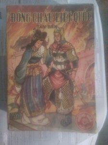 Bán bộ Đông châu Liệt Quốc tân biên,Hương Hoa xuất bản-1969 !