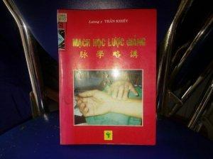 Sách : mạch học lược giảng.in năm 1998.