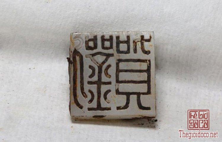 Phát Hiện mộ của Hoàng Đế Lưu Hạ (2).jpg