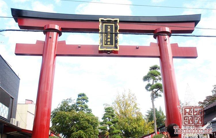 lễ hội ở Nhật Bản (14).jpg