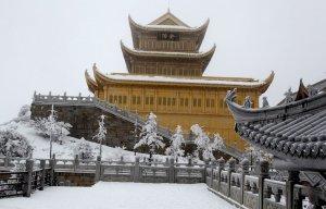 Tuyết phủ trắng núi Nga Mi – Những ngọn núi tuyết trắng
