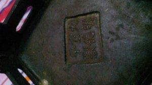 Lư hương cổ bằng đồng