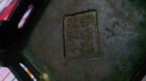 Kich thuoc 31/12 nặng10kg