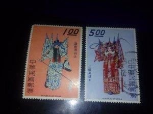 15 tem trung hoa dân quốc (đài loan ).xưa đến cũ.