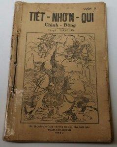 Truyện Tàu Tiết Nhơn Quí Chinh Đông và Tiết Đinh San Chinh Tây