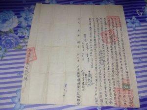 Khế ước bán ruộng năm đồng trị thứ 3 -1865
