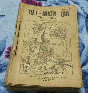 Truyện Tàu (Tiết Nhơn Quí chinh Đông + Tiết Đinh San chinh Tây)