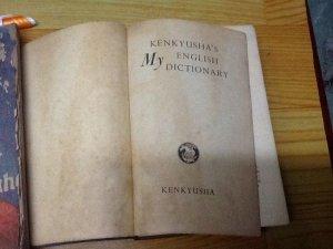Từ điển Anh - Nhật 15.1.1966 ( tặng kèm con tem trong cuốn tự điển này)