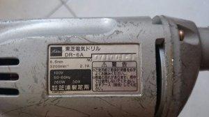 Khoan 1 chiều Toshiba 260 W gần như mới