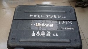 Khoan bê tông pin 24v National chất lượng