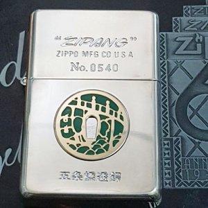 Zippo cổ năm 1991 đời VII mã C39