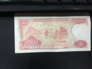 Tiền giấy 10k năm 1993 giá 70k