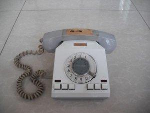 Điện thoại ...