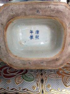Bán cặp bình xứ Trung Hoa xưa