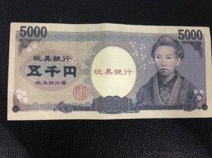 Tiền 5000 Yên Nhật