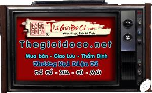 QUY CHẾ HOẠT ĐỘNG CỦA SÀN GIAO DỊCH THƯƠNG MẠI ĐIỆN TỬ WWW.THEGIOIDOCO.NET