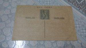 Bưu thiếp 195x