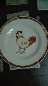 E bán gà