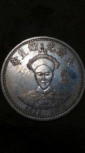 Đồng bạc Càn long (hàng đại) đg kính 9cm giá 1100k