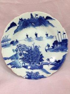 Thiên Hạ Thái Bình
