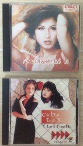 CD xưa Ý Lan và Thanh Hà Năm 1977