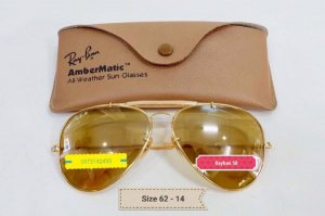 Rayban The General size 62 - 14