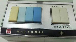 Quạt cổ nhật japan National zin nguyên tem 100% hàng còn đẹp như mới .