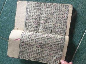 Sách cổ xưa