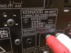 Dàn kenwood UDA 77