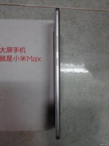 Cần bán Xiaomi Mi Max 32Gb, 99%, fullbox + bao da !