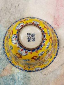 Chén Pháp Lam Càn Long