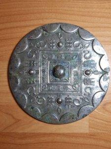 Gương Đồng Tây Hán