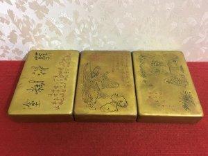 Còn 3 hộp đựng đồ cực đẹp, dày, nặng...Giá yêu thương cho Ace quan tâm. Chất liệu: Đồng nguyên chất.