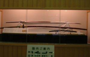 Thanh kiếm Norimitsu Odachi dài gần 4 mét của người khổng lồ
