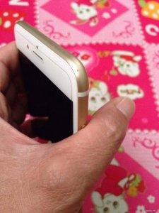 iPhone 7 Plus vàng 256gb giá bèo